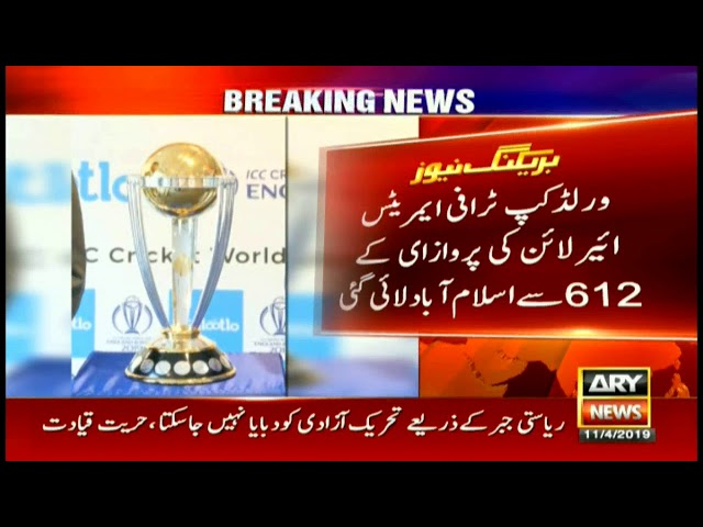 ICC World Cup trophy lands in Pakistan