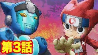 WEBアニメ『ニンジャボックス』第3話 「シュワっと決闘!タンサンマンだッチ!」