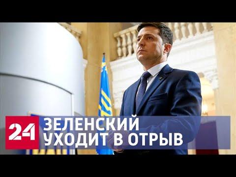 Выборы на Украине-2019:
