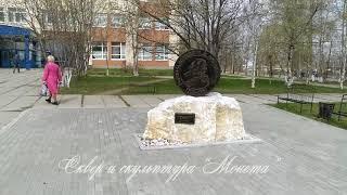 Максимовский проспект