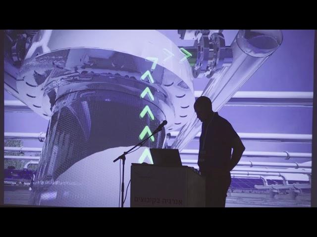 אור יוגב אווגוינד–אגרית אנרגיה רב שימושית והזדמנויות במשק חשמל מתפתח