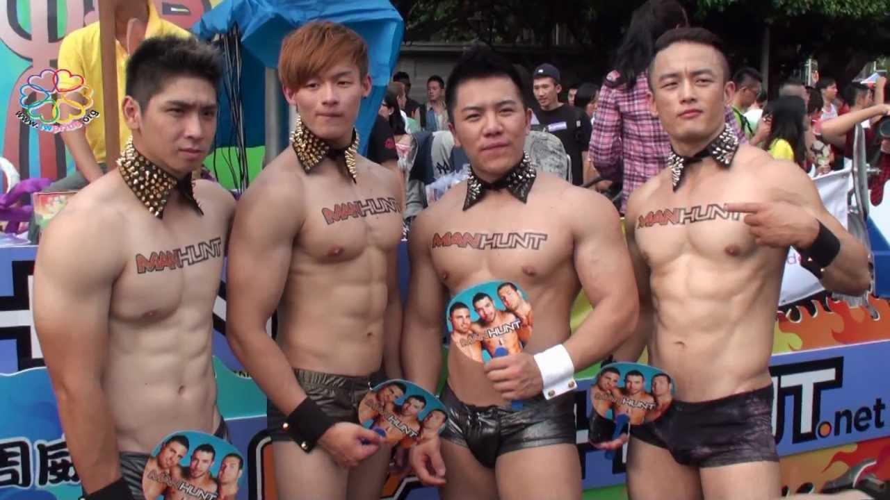 Gay Japaneses 64