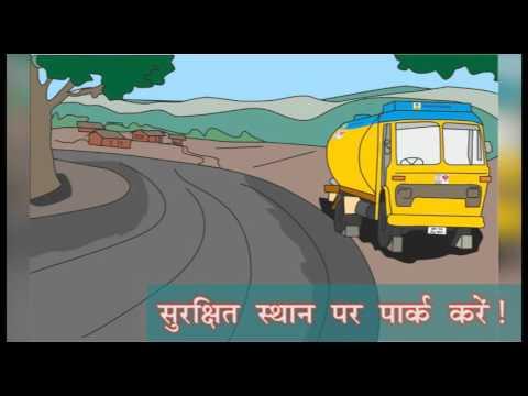 BPCL Tank Lorry Safety Film 3