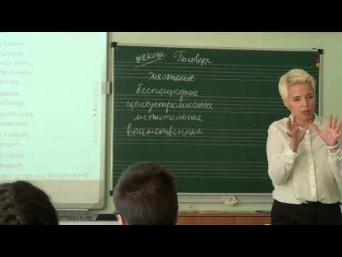 Урок музыки, Александрова_Е.С., 2015