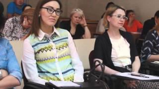 видео Институт Современного Профессионального Образования