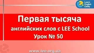 Английский для начинающих в Киеве, курсы английского с серией