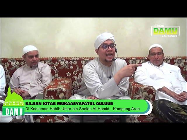 Kajian Kitab Mukasyafatul Qulub 13-07-2019