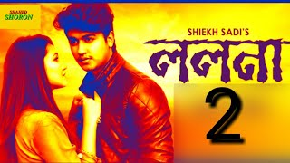 Download Video LOLONA | Shiekh Sadi | o Lolona 2018 Sahriar Rafat | Official Music Video | New Song 2018  Bangla MP3 3GP MP4