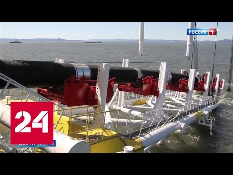 """Россия достроит """"Северный поток-2"""", несмотря на санкционный произвол - Россия 24"""