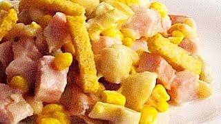 Салат с Ветчиной, Грибами, Фасолью и Кукурузой кулинарный видео рецепт