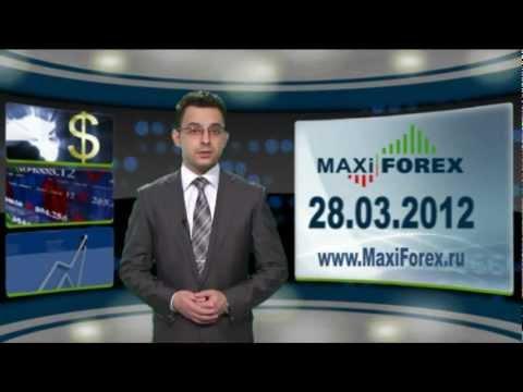 28.03.12 - Прогноз курсов валют. Евро, Доллар, Фунт. MaxiForex (RUS)