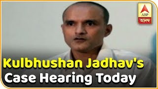 ICJ to Resume Hearing of Kulbhushan Jadhav Case Today | ABP Ananda