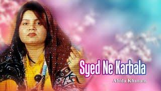 Abida Khanam - Syed Ne Karbala - Islamic s