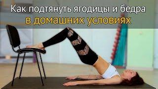 КРАСОТА за 10 минут пресс / 10 Minute Solution