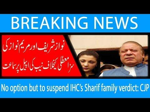 No option but to suspend IHC's Sharif family verdict: CJP | 6 Nov 2018 | 92NewsHD
