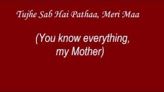 Meri Maa Lyrics and Translation