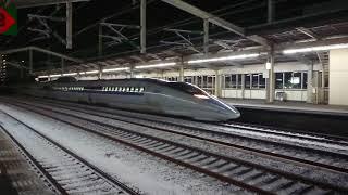 【山陽新幹線徳山駅】さくら号 こだま号 到着&発車