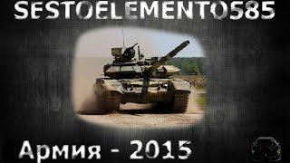 """VLOG - Выставка вооружения """"Армия 2015"""""""