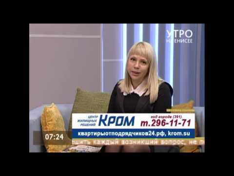 Как купить квартиру в Красноярске? Ипотека с господдержкой. Новостройки со скидкой до 20%