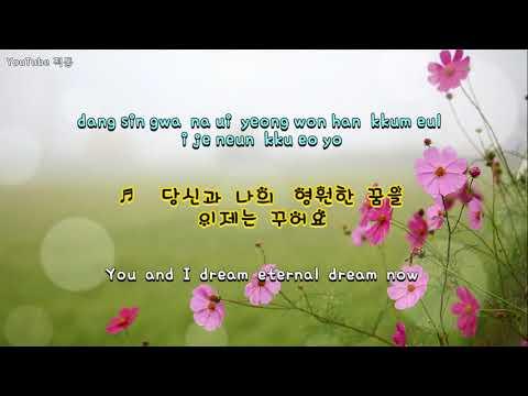 내 사랑 울보 (My Love, Crybaby) - 전영록 (Jeon Young Rok)