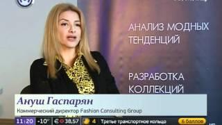 Смотреть видео Эвелина Блёданс - Москва 24. Экономика. онлайн