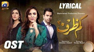 Kam Zarf | FULL OST | Lyrical | SONG | Pakistani Drama | GEO TV | Shuja Haider