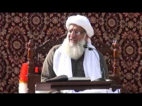 13 01 17 Jumma- Allama Muhammad Karim Sultani sb