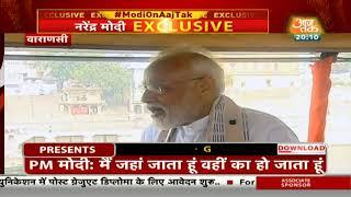PM Narendra Modi Interview LIVE: काशी से PM मोदी का MEGA EXCLUSIVE इंटरव्यू