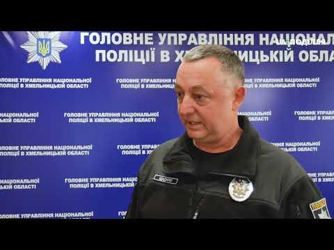 UA: ПОДІЛЛЯ: Групу осіб, причетних до серійних пограбувань та крадіжок, викрили хмельницькі правоохоронці