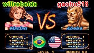 Double Dragon - willrebelde vs gaohu518 FT10