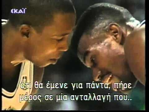 1994-95 NBA action r.s episode