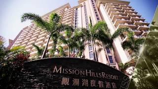 심천미션힐스골프 Shenzen MissionHills …