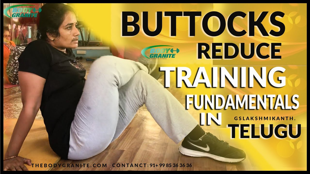 How to Buttocks Fat Reduce Training Fundamentals in TELUGU - weight Loss BodyGranite