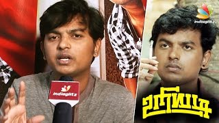 Uriyadi Filmmaker Vijay Thanks Torrent & Thiruttu VCD | Interview