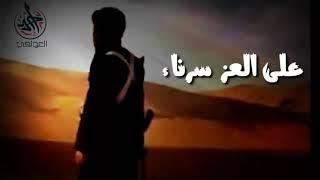 حلات ابو هاجر الغابي