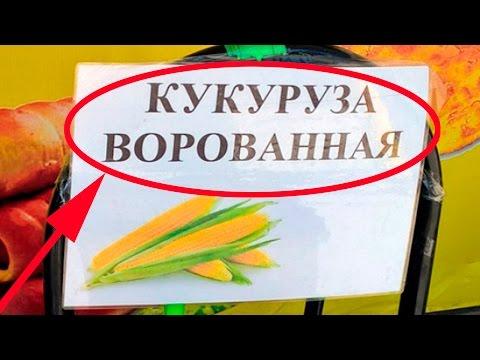 Москва - Объявления - Раздел: Знакомства - Для интимных