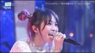 2018 07 25 LiSA美少女戰士主題曲
