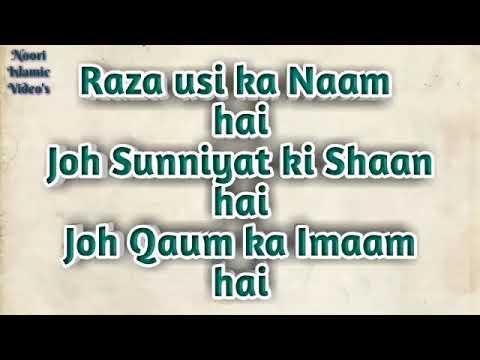 Raza Usi Ka Naam Hai, Joh Sunniyat Ki Shaan Hai, Joh Qaum Ka Imaam Hai....