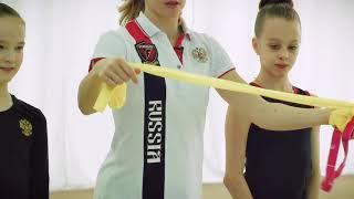 Видео урок с РЕЗИНОЙ от Екатерины Пирожковой. Художественная гимнастика