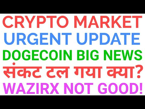 Dogecoin news today,crypto market update,bitcoin price prediction,crypto india update cryptocurrency