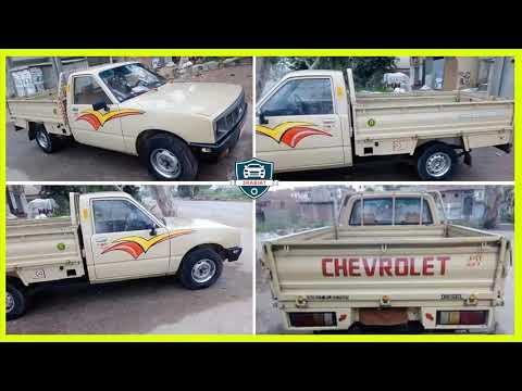 Repeat شيفرولية ربع نقل موديل 1986 مستعملة للبيع في مصر رخصة