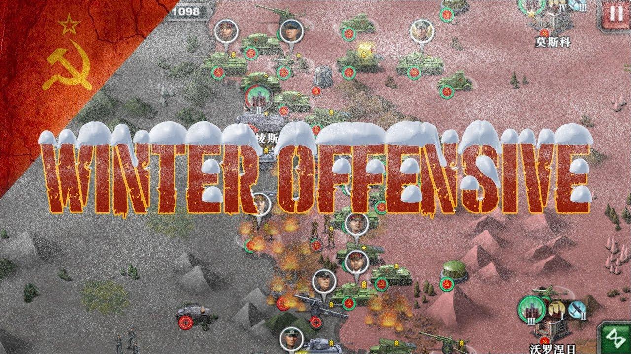 soviet winter offensive 1943 extended map mod wc3 1. Black Bedroom Furniture Sets. Home Design Ideas