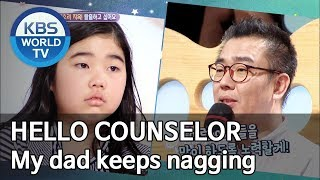 My dad keeps nagging [Hello Counselor/ENG, THA/2019.06.10]