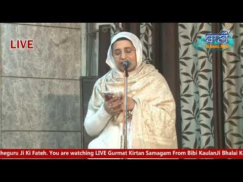 Poem-About-G-Chamkaursahib-Garhi-By-Bibi-Paramjeet-Kaurji-Amritsar-At-Amritsar-Punjab