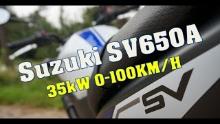 2016 Suzuki SV650A 35kW 0 100 KM H 0