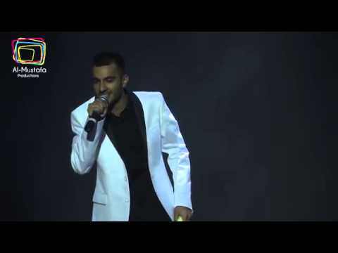 Milad Raza Qadri   Chaand Taare  Messenger of Mercy Launch  Bradford