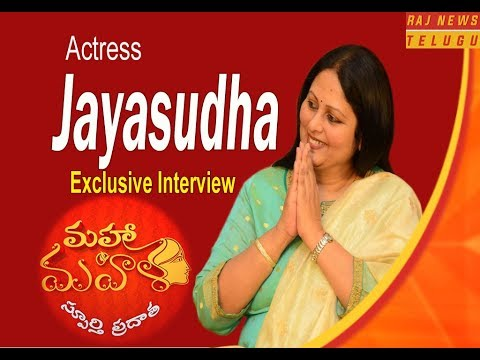 మహా మహిళ Actress Jayasudha Exclusive Interview | Maha Mahila | Raj News