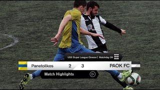 Τα στιγμιότυπα του Κ20 Παναιτωλικός-ΠΑΟΚ - PAOK TV