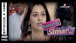 Sasural Simar Ka - ससुराल सीमर का - 19th January 2015 - Full Episode (HD)
