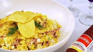 Салат с чипсами и колбасой - Видео рецепты для РЕМИТ